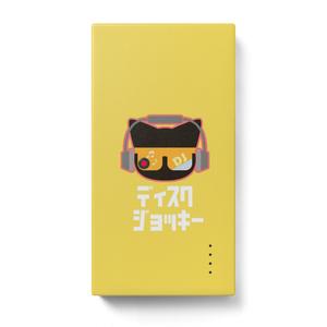 DJねこモバイルバッテリー