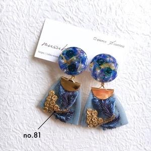 刺繍リボンピアス/イヤリング