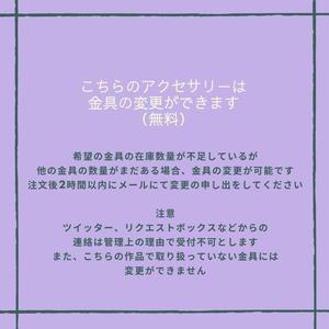 刺繍リボンピアス/イヤリング 鶯丸