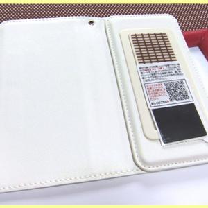 《王レベ》手帳型スマホケース