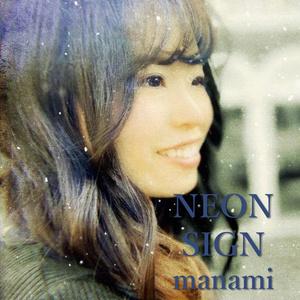 NEON SIGN/manami