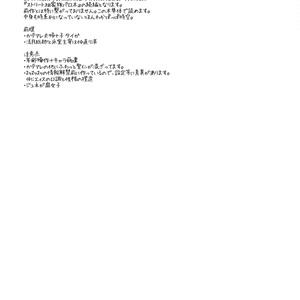 カヅアレ前提ストリート組家族パロ本+α