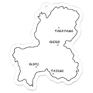 都道府県アクキー(岐阜)