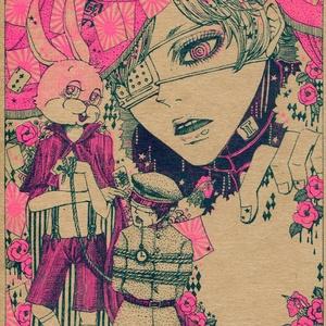 ポストカード【不思議の国のアリスA】