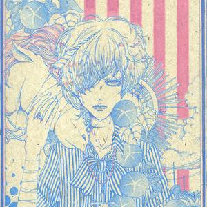 ポストカード【パライソ白昼夢】