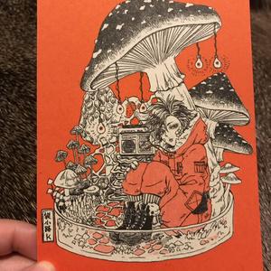 ポストカード【菌類の貸部屋】