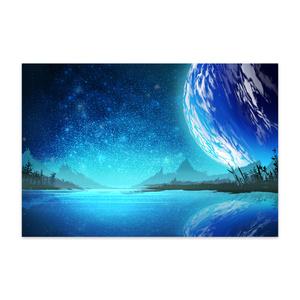 地球が見た幻想。