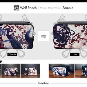 【ポーチ】和狼デザイン/受注生産
