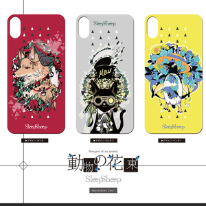 ★iPhone 12~【スマホケース】動物の花束シリーズ