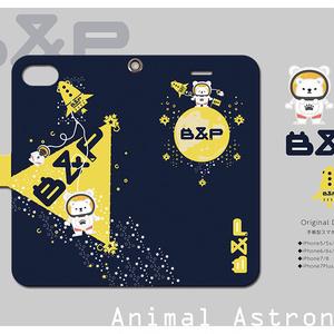 【受注生産】宇宙飛行士のシロクマとペンギンの手帳型ケース