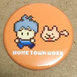 HOME TOWN WORK(にいと)缶バッジ