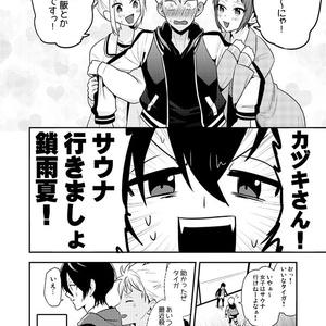 さいろく of PRISM2