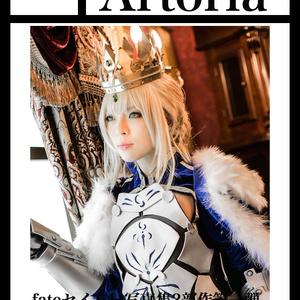 fateセイバー写真集vol.1「Artoria」