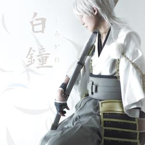 - 白鐘 - (刀剣乱舞 / 鶴丸国永写真集)