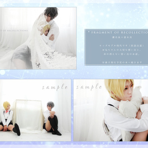 「fragment of recollections」(あんスタ / いずまこ)