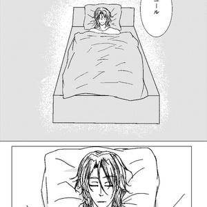おはよう おやすみ またいつか