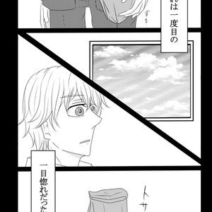 「眠り姫」