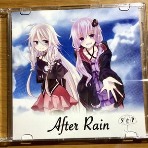 After Rain(CD版)