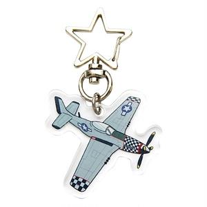 P-51アクリルキーホルダー