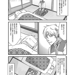妄想トレジデント2