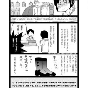 トリップ青バイザー 世界の絶景オーロラ編