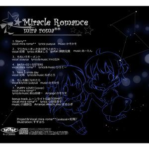 Miracle Romance + mira roma**アクリルキーホルダー セット【サイン入りポストカード付】