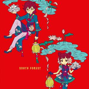 Minami Nakajima COLOR 100% BOOK 5