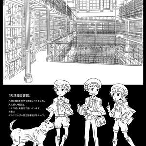 Minami Nakajima Monochrome 80%BOOK No.6