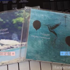 2nd Singe「Trigger」