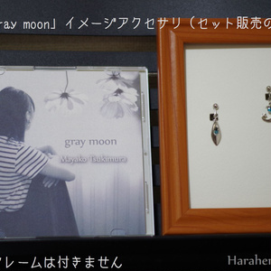 1st Single「gray moon」