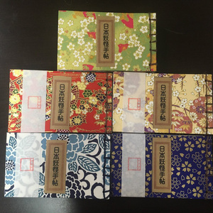 日本妖怪手帳