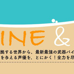 「SUNSHINE&OCEAN」タオル