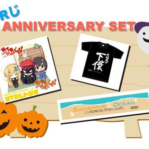 NTRじ1周年セット【DVD Vol.4・Tシャツ・タオル】