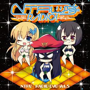 NTRじ RADIO DVD Vol.5