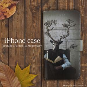 オリジナルデザイン手帳型iPhoneケース 【鹿さん】