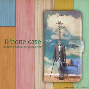 オリジナルデザイン手帳型iPhoneケース 【キリンさん】