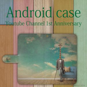 オリジナルデザイン手帳型Androidケース 【キリンさん】