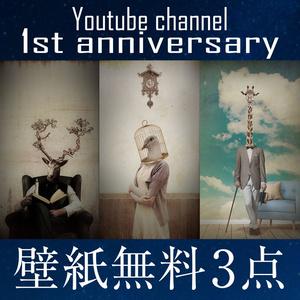 【無料】オリジナルデザイン壁紙【鹿さん/鳥さん/キリンさん】