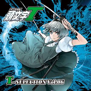 頭文字T T-SELECTION Vol.06
