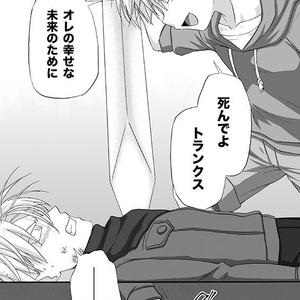 "【DL版】Monologue""0"""