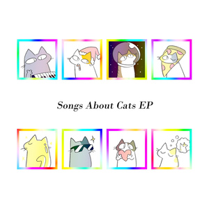 Songs About Cats EP