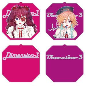Dimension-3ラメ入りアクリルキーホルダー