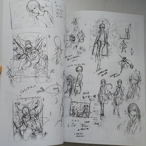 Rough Sketch Collection Vol.2