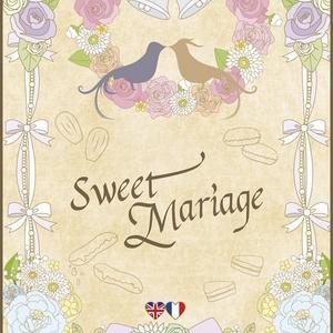 【ヘタリア/腐向け】Sweet Mariage【アサフラ】