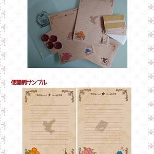 【ヘタリア:凸凹コンビ】カード&レターセット