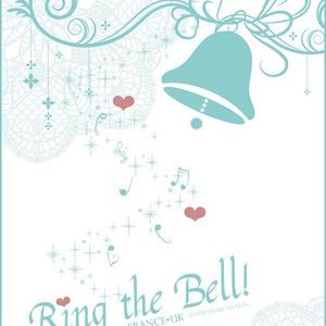 【ヘタリア/腐向け】「Ring the Bell!」【フラアサ】