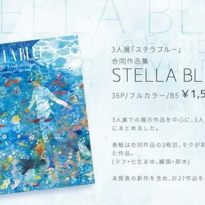 STELLA BLUE