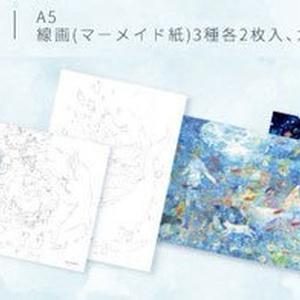 STELLA BLUE 塗り絵セット