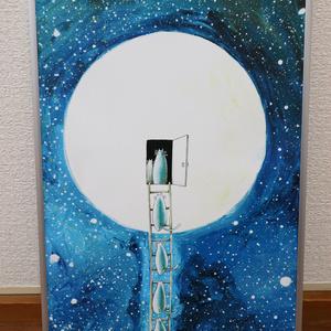 「満月の夜」A3ポスター