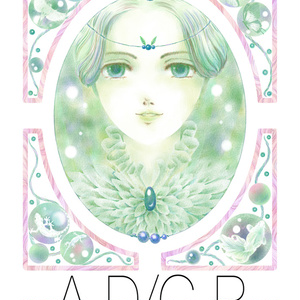 A-D/C-P まるた曜子画集